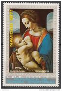 7223 Guinea Equatoriale 1971 Natale Madonna Litta Quadro Dipinto Da Leonardo Da Vinci Museo Ermitage  Nuovo MNH - Guinea Equatoriale