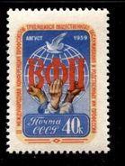Russia 1959  Mi 2253 MNH OG  ** - 1923-1991 USSR