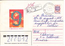 1995 , MOLDOVA , MOLDAVIE ,  MOLDAWIEN ,  MOLDAU ,  Coat Of Arms , Postal History , Recomanded Used Cover - Moldavia