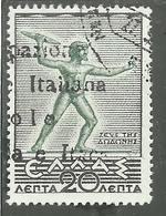 ITACA 1941 MITOLOGICA CEFALONIA LEPTA 20 L USATO USED OBLITERE' VARIETA' SOPRASTAMPA CAPOVOLTA SU PARTE DESTRA - 9. Occupazione 2a Guerra (Italia)