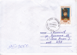 2002 , MOLDOVA , MOLDAVIE ,  MOLDAWIEN ,  MOLDAU , The King Grigore Calimachi , Postal History , Used Cover - Moldova