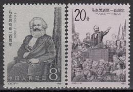 CHINA 1865-1866,unused - Karl Marx