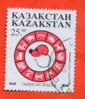 Kazakhstan 1996. Chinese New Year. Used Stamps. - Kazakhstan