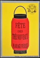 Mariage Frères Magasin Winkel Shop Thé Tea Fête Des Thés Nouveaux - Magasins