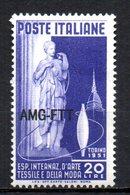 TRIESTE 1951 MINT MNH - Ungebraucht