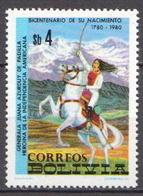 Bolivia MNH Stamp - Bolivia