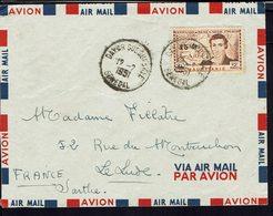 A.O.F - 1951 - Affranchissement René Caillié à 15 Fr Sur 90 C. Sur Enveloppe De Dakar Vers Le Lude (FR) - B/TB - - A.O.F. (1934-1959)