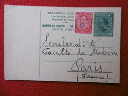 YOUGOSLAVIE ENTIER POSTAL TIMBRE EN COMPLEMENT CACHET 1931 - 1931-1941 Kingdom Of Yugoslavia