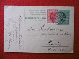 YOUGOSLAVIE ENTIER POSTAL TIMBRE EN COMPLEMENT CACHET 1930 - Covers & Documents