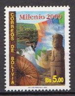 Bolivia MNH Stamp - Bolivie