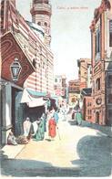 POSTAL    EL CAIRO  -EGIPTO   -A NATIVE STREET  (UNA CALLE NATIVA) - El Cairo