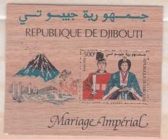 Bloc Feuillet En Bois Neuf N° 9 (Yvert) Djibouti 500 Francs 1994 . Mariage Impérial - Gibuti (1977-...)
