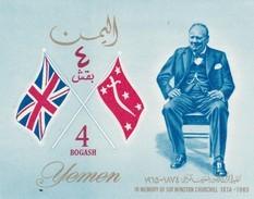 Yemen Hb 20 Con Charnela - Yemen