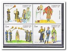 Tadzjikistan 2015, Postfris MNH, Music Instruments, Costums - Tadzjikistan
