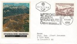 Österreich: FDC 1971 Mit Nr. 1373: 25 J. Verstaatlichte Unternehmen #D11 - Marcophilie - EMA (Empreintes Machines)