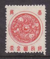 Japanese Occupation Manchukuo  S2   * - 1932-45 Manchuria (Manchukuo)