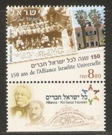 Israel 2010 Mi# 2099 ** MNH - With Tab - The Alliance Israélite Universelle - Israel