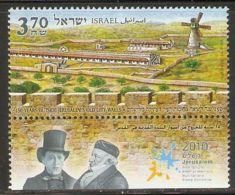 Israel 2010 Mi# 2128 ** MNH - With Tab - 150 Years Outside Jerusalem's Old City Walls / Windmill - Israel