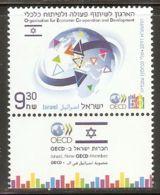 Israel 2011 Mi# 2229 ** MNH - With Tab - OECD - Israel