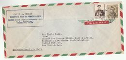 1955 Tehran US OPERATIONS MISSION IN IRAN Airmail To UN NY USA COVER Stamps United Nations Embassy Diplomatic - Iran