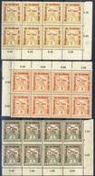 HUNGARY  1915  TURUL HADISEGELY II.  Overprinted  WAR HELP STAMPS 11 Different Block  MNH, OG - Hongrie