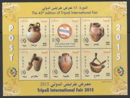 LIBYA,2015, MNH, TRIPOLI INTERNATIONAL FAIR, ARCHAEOLOGY, ANCIENT RELICS, SHEETLET - Archaeology