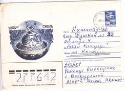 URSS  , 1987 ,  Gjel , Soviet Porcelain , Used Pre-paid Envelope - 1923-1991 USSR