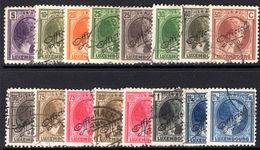 Luxembourg 1926-27 Official Set Fine Used. - Dienstpost