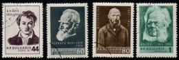 Bulgaria 1956 Writers And Poet 4 Values Cancelled, Heirich Heine, Bernard Shaw, Fedor Dostojevski And Henrik Ibsen - Languages
