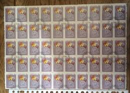 Vietnam 1983, 100 X Peace, Vrede, Frieden, Paix, Paz, Pace (o), Used - Vietnam