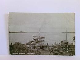 Seltene AK Runmarö, Gatans Brygga; Schiff, Viele Passagiere; Schweden; Gelaufen 1918 - Unclassified