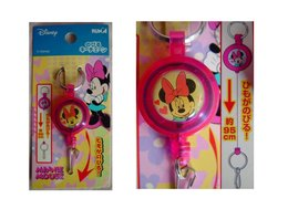 """Key Chain """" Minnie Mouse """" - Other Collections"""