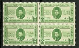 Egypt 1946 22 + 22m First Postage Stamp Issue #B6   MNH Block Of 4 - Egypt