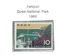 Giappone PO 1960 Ashizuri Nat.Park Scott.698  +See Scan On Scott.Album Page - 1926-89 Imperatore Hirohito (Periodo Showa)