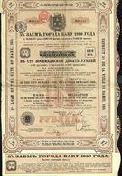 VILLE DE BAKOU - Obligation De 189 Roubles - 1910. - Asie