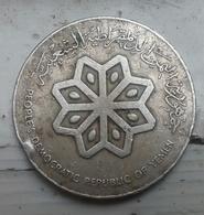 YEMEN DEMOCRATIC REPUBLIC - 50 Fils -1979 - KM 6  - Agouz - Yémen