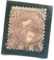 1880 ROUMANIE Y & T N° 55 ( A ) Dent. 11 1/2 - 1858-1880 Moldavia & Principality