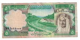 Saudi Arabia 5 Riyals 1977 Khamsa Error  .J. - Arabie Saoudite