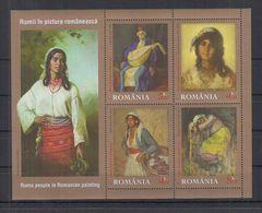 X86. MNH Romania Art Paintings Various Painters - Künste