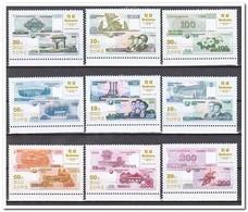 Noord Korea 2015, Postfris MNH, Paper Money - Korea (Noord)