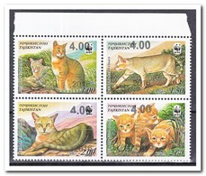 Tadzjikistan 2016, Postfris MNH, Animals, WWF ( On The Back Little Damage ) - Tadzjikistan