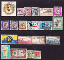 KUWAIT, COLLECTION OF STAMPS  CANCELED.  (8B142) - Koweït