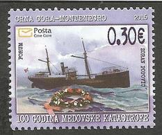 CG 2016-3 NAVIGATION, CRNA GORA MONTENEGRO, 1 X 1v, MNH - Barche