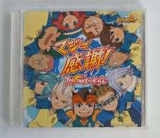 CD : Maji De Kansha! / T-Pistonz+KMC / PKCF-1010 FRAME 2009 - Soundtracks, Film Music
