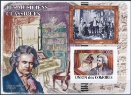 NB- [38866] ND/Imperf-Comores 2009 - BL146, Personnalité, Grands Compositeurs, Wolfgang Amadeus Mozart. - Musique
