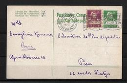 POSTKARTE - 1921 Bern1 Nach Paris Mit Zusatzfrankatur - Entiers Postaux