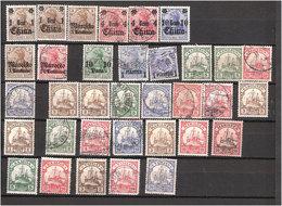 German Lot 34 Of Stamps Abroad, China, Togo, Samua, Mariana Islands, Caroline, Cameroun, West Africa, Kiautchou, Morocco - Germania