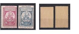 "ANTIQUE PORTUGAL 2X CINDERELLAS POSTER STAMP VIGNETTE "" QUARTO CENTENARIOS DOS DESCOBRIMENTOS"" 1898 - Local Post Stamps"