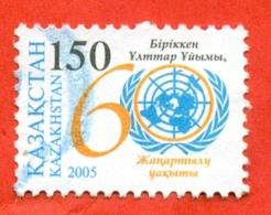 Kazakhstan 2005. 60 Year Of UN. Used Stamp. - Kazakhstan