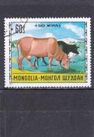 Mongolie Oblitéré  1971  N° 593     Faune.  Elevage.  Animaux Divers - Mongolie